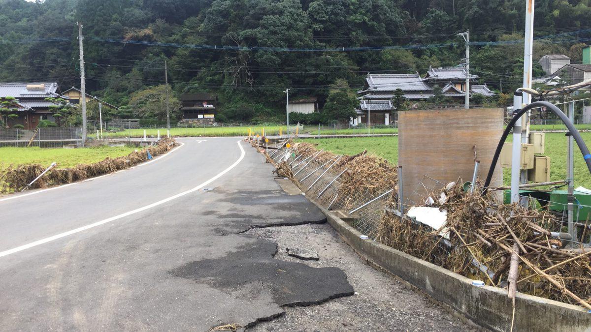⑤平成29年9月台風18号の被害状況について【9/23:臼杵市】