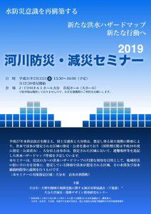 20190215_kasenのサムネイル