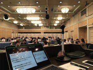 平成29年度九州山口地区漁協女性部幹部研修会に講師として参加しました